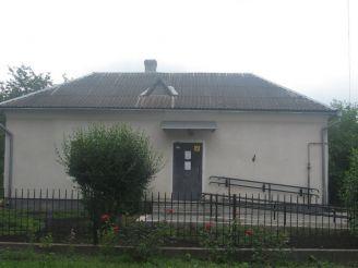 Музей-садиба Миколи Угрина-Безгрішного, Рогатин