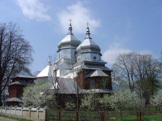 Музей Марійки Підгірянки, Білі Ослави