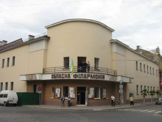Regional Philharmonic, Ivano-Frankivsk