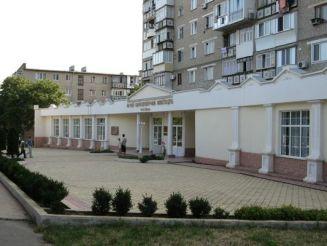 Музей изобразительных искусств, Черноморск