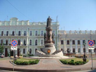 Екатерининская площадь, Одесса