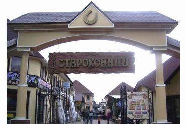 Старокінний ринок, Одеса