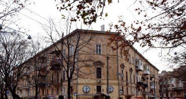 Дом Папудова, Одесса