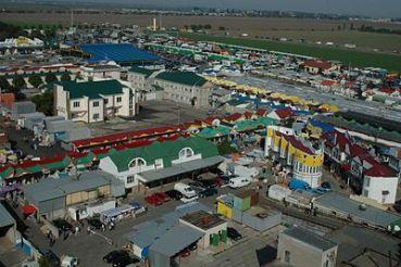 Market seventh kilometer