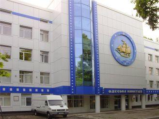 Odessa Film Studio