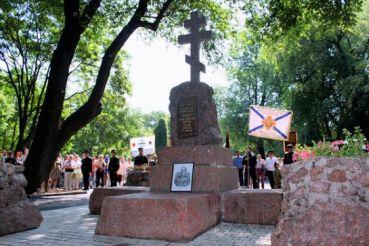 Пам'ятник генералу Радецькому, Одеса