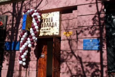 Музей шоколаду, Одеса