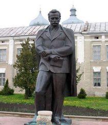 Памятник Франко, Збараж
