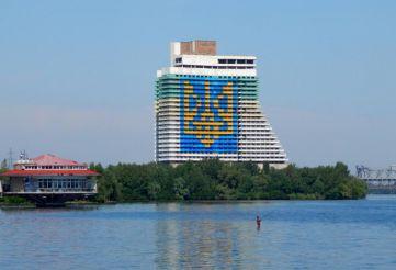 Parus Hotel, Dnepropetrovsk