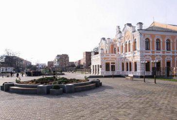 Theatre Square, Priluki