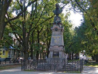 Памятник Ивану Котляревскому