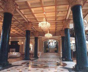 Резиденция «Синегора»