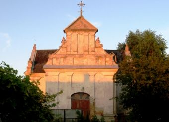 St's Peter and Paul Church