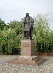 Памятник Николаю Гоголю, Миргород
